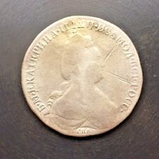 1783 - 1 Rouble (Ruble) Old Russian SILVER Imperial Coin - Original