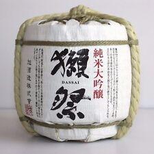 REPLICA SAKE BARREL 1.8L  DASSAI YAMAGUCHI Sample Display Taru KANIJI Izakaya