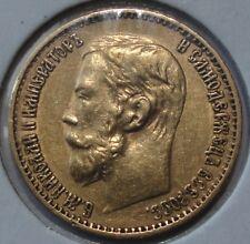 ORIGINAL RUSSIA 1898 NIKOLAI II GOLD 5 RUBLES  4,3 g AU 900