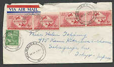 1953 COVER MILWAUKEE WI TO TOKYO 25c AIRMAIL RATE ROUGH OPEN NO BACK FLAP