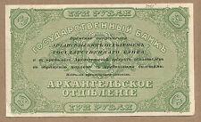 RUSSIA/ARKHANGELSK P.S101 3 RUBLYA UNC VERY RARE!
