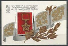 Russie URSS 1984 BL 172 ** Médaille Ordre des Héros