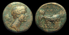 AUGUSTUS - AE 18 Philippi - Macedonia (Colonists/Priests with oxen)