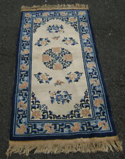 Chinese Hand-Knotted Rugs