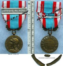 FRENCH + FOREIGN LEGION NORTH AFRICA MEDAL BRASS FRANCE Type 1