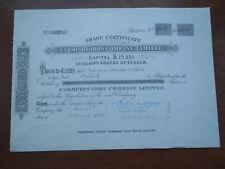 1935 SHARE CERTIFICATE - Carmuirs Iron Company Ltd, Falkirk.