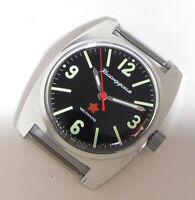 VOSTOK KOMANDIRSKIE MILITARY Soviet Wristwatch ZAKAZ MO USSR Ministry of Defence