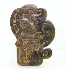 collected Chinese hand-carved HeTian jade pendant amulet flying horse D439
