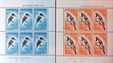 New Zealand Set of Two Postage Stamp Minisheets 1960 Health Birds