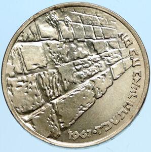 1967 ISRAEL IDF 6 Day War Wailing Wall OLD Jerusalem Silver 10 Lirot Coin i97741