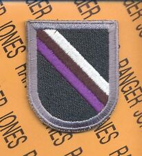 Special Forces Airborne Unassigned beret flash patch