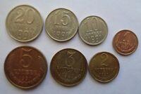 Set of 7 Soviet USSR good vintage coins 1 2 3 5 10 15 20 kopeck 1991 circulated