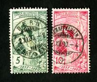 Switzerland Stamps # 101-2 F-VF Used Catalog Value $60.50