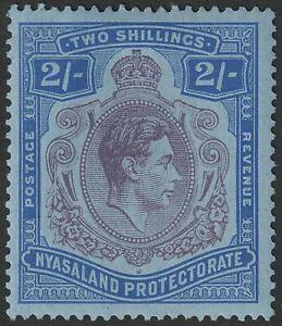 Nyasaland 1938 KGVI 2sh Purple and Blue Mint SG139 cat £10