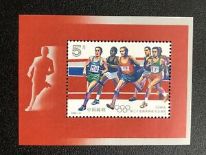 China Stamp 1992-08 Miniature Sheet 25th Olympic Games, Barcelona