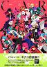 DHL/EMS Kinako Art Works Carnival Japan Touken Ranbu Gatchaman Crowds Anime Book