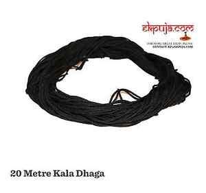 Kala Dhaga Black Thread For Taweez Locket/ Cummerbund Kala Thread For God Locket