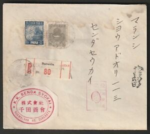Dutch Indies Japan Occupation DJAKARTAKOTA censored R cover
