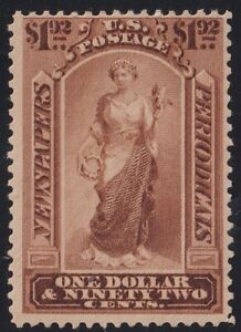 US STAMP BOB #PR71 $1.92 BROWN 1879 Newspaper Periodicals Stamp MH/OH $550