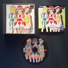 HYPER SECURITIES 2 PlayStation NTSC JAPAN・❀・TACTICAL RPG BISHOJO PS1 セキュリティーズ