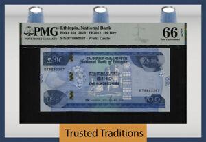 TT PK 55a 2020 ETHIOPIA NATIONAL BANK 100 BIRR PMG 66 EPQ GEM UNCIRCULATED!
