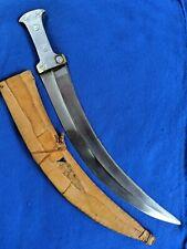 Antique Middle Eastern Jambiya Dagger Knife
