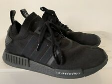 Adidas NMD CS1 Gore Tex PK Black White Size 12. BY9405 yeezy ultra boost pk | eBay