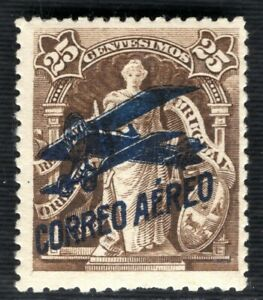 URUGUAY Air Mail 25c Stamp Overprint Mint MM ex Collection GGREEN102
