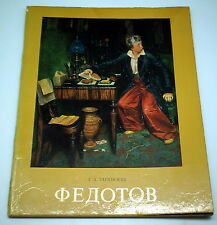 Russian book booklet Pavel Andreyevich Fedotov artis painter brief sketch
