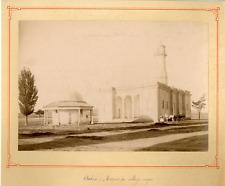 Algérie, Batna, Mosquée du village nègre  Vintage albumen print.  Tirage album