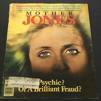 VTG Mother Jones Magazine April 1979 - Joseph McCarthy / Noam Chomsky / IF STone