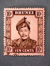 Brunei. QE2 1971 10c Grey & Pale Brown. Wmk Ww12. SG124ab. P13. Used.