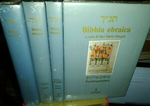 a cura di Dario Disegni BIBBIA EBRAICA in 4 volumi ed. Giuntina NUOVI gf