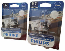 H7 Philips RACING VISION +150% X-treme 2 Einzelblister 12972RVB1