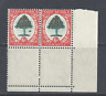 """SOUTH AFRICA 1937 6d GREEN AND VERMILLION """"MOLEHILL"""" FLAW MINT HINGED  SG 61b"""
