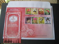 Beautiful 2017 Headgears of India First Day Cover w/ brochure Limited Edition