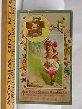 New Home Sewing Machine Co Girl Bonnet Picking Flowers Daisies F38