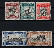 P129054/ LIBYA / ITALIAN COLONY / SASSONE # 81 / 85 MINT MNH – CV 550 $