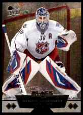 2012-13 Upper Deck Black Diamond Henrik Lundqvist As #210