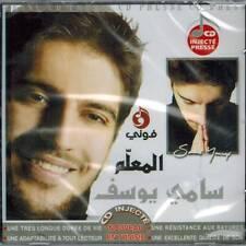 Arabische Musik - Sami Yusuf - El Moualem
