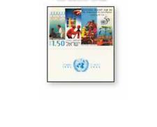 ISR9504 50 UN summers 1 stamp