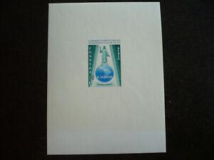 Stamps - El Salvador - Scott# C210 - Souvenir Sheet - Imperf