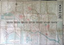 Antique Map 2-144 Tokyo street map c.1912