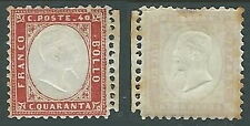 1862 REGNO EFFIGIE 40 CENT DIFETTOSO MH * - G176