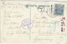 China 1924 Mukden (Manchuria) to Eisleben,Germany, Postage Due via I.J.P.O