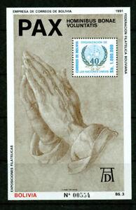 BOLIVIA     - 1991  – WORLD PEACE – VF  **