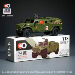 The Third-Generation Warrior Csk181 Armored Assault Vehicle Alloy Model 1/64