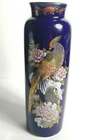 Kutani Vase Vintage Gold Pheasant Cobal Blue GOLD and Decorated Japan 10 3/4""