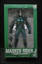 SIC / S.I.C Kamen Rider J