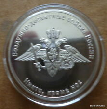 Russian VDV troops silver plated   COLLECTIBLE  COIN  40 mm